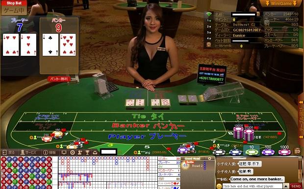 gutes online casino www.kostenlosspielen.biz