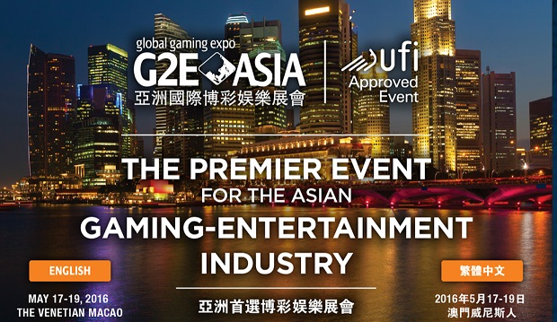 Global Gaming Expo Asia2016